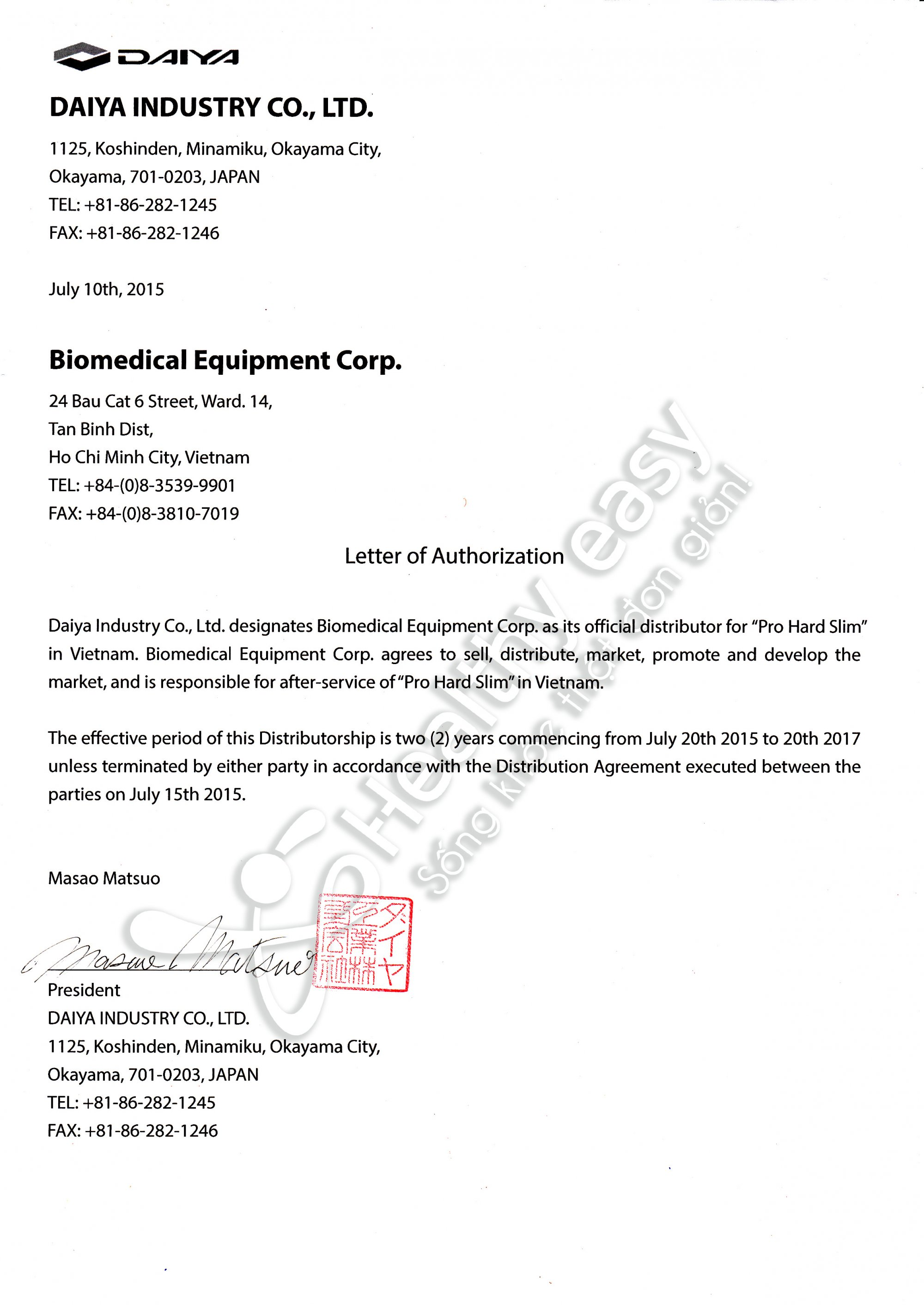 Letter_of_Authorization_DAIYA_Industry_CO.LTD